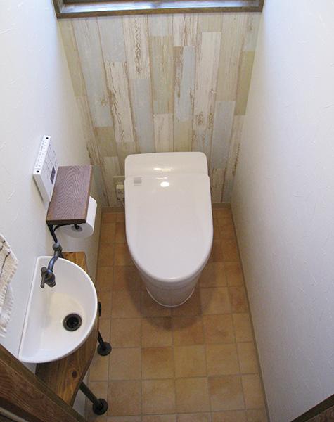 エコ!!家族に、地球にやさしいトイレ
